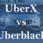 UberX vs UberBLACK