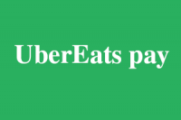 How UberEats Pay to their Drivers